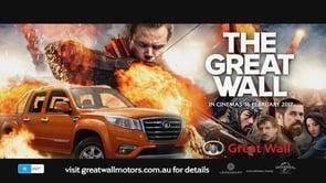 Great wall promo